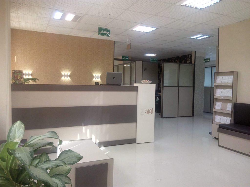 بازسازی آزمایشگاه