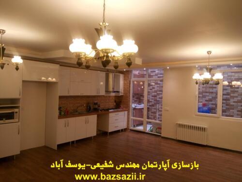 بازسازی ساختمان یوسف آباد