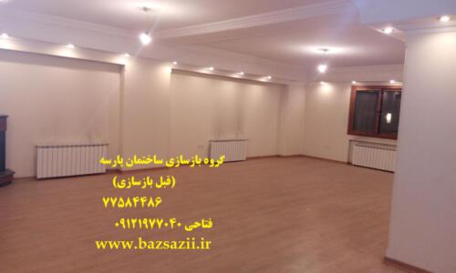 بازسازی ساختمان شهید عراقی (قبل)