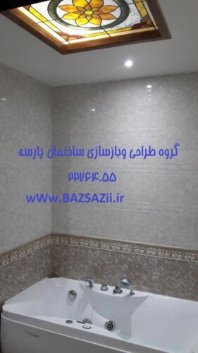بازسازی حمام آجودانیه