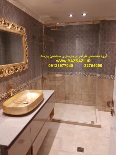 بازسازی حمام فرمانیه