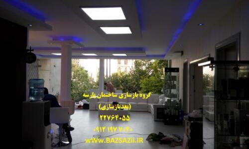 بازسازی مطب الهیه