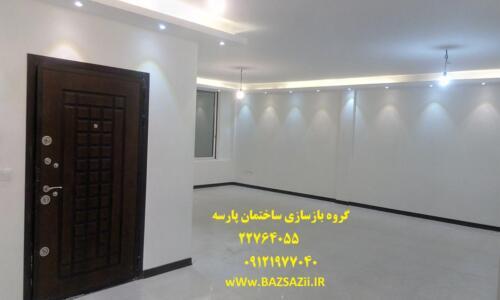 بازسازی آپارتمان مطهری میرزای شیرازی